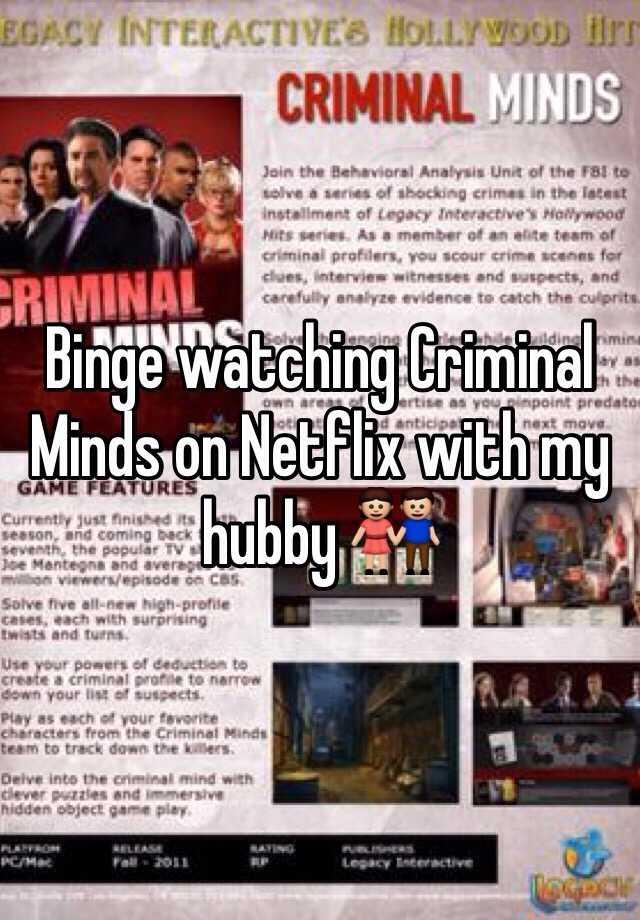 Binge watching Criminal Minds on Netflix with my hubby 👫